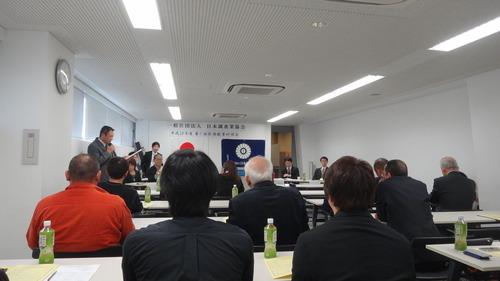 探偵業研修会へ参加(松山へ)|探偵事件簿-福岡