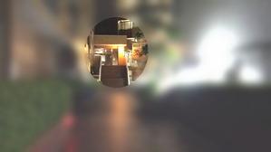 福岡市中央区赤坂の某マンション2|探偵事件簿−福岡