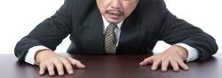 上司・土下座・謝罪| 探偵事件簿-福岡