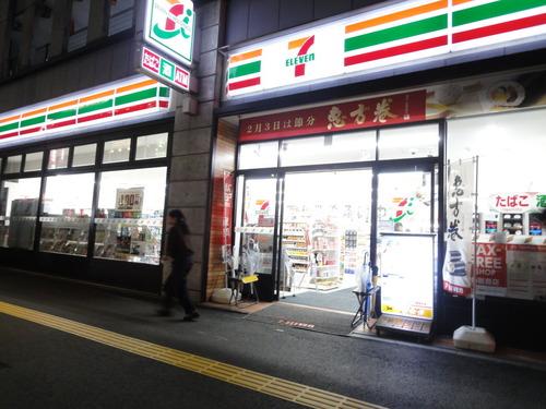 落ちない博多駅前のコンビニ2 探偵事件簿-福岡