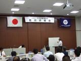北海道調査業協会 松本会長