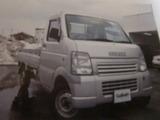 CIMG0150