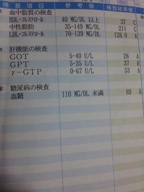 73cd7bc2.jpg