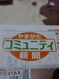 b7142cf1.jpg