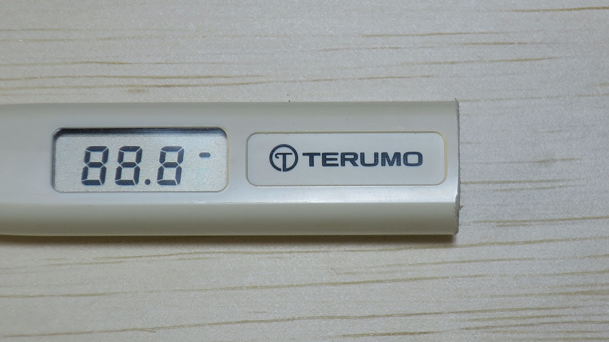 テルモ c202 電池 交換