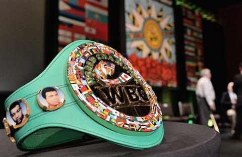 WBC-belt-fukuda-770x499