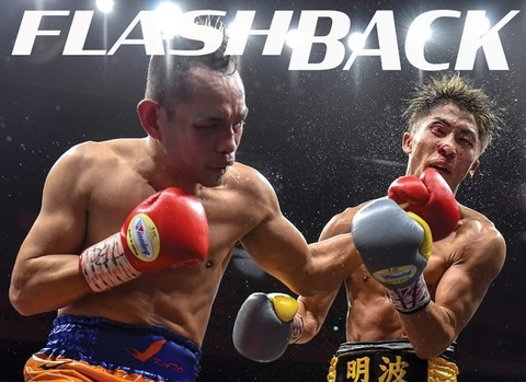 donaire-flashback-title2-770x560