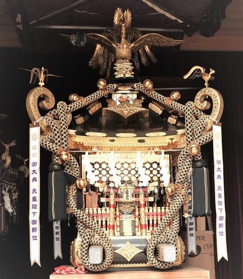 3-6三峯神社