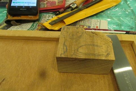 木彫りタヌキ教室1