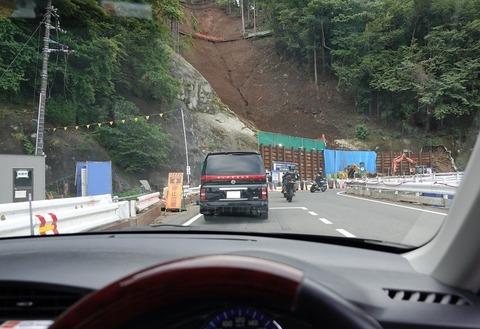 山中湖行く道