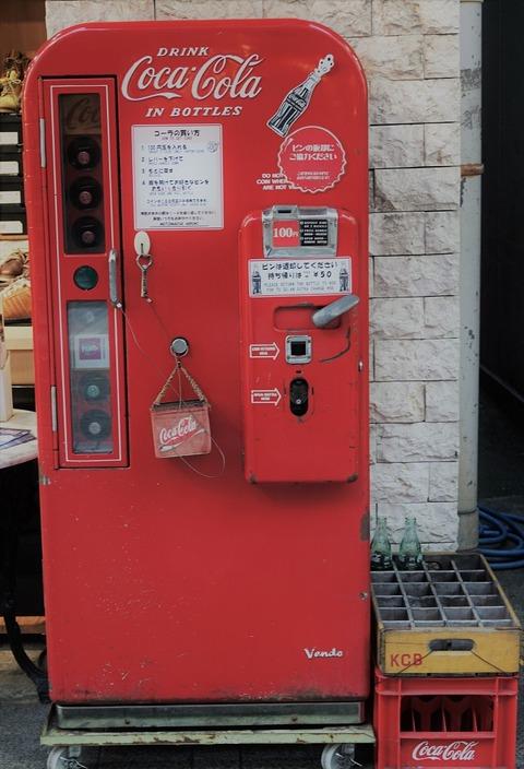 懐かしい販売機