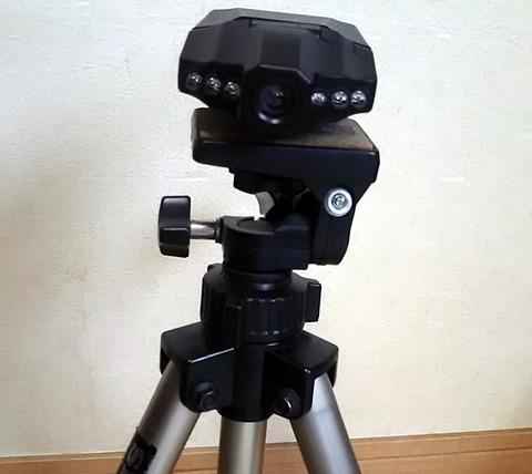三脚へつく赤外線カメラ