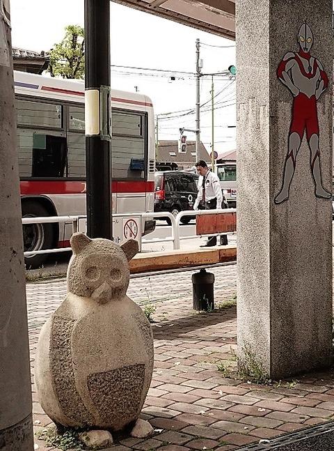 3-0三峯神社バス停