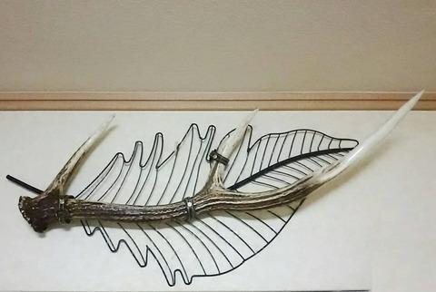 鹿の角葉型のワイヤーオブジェ