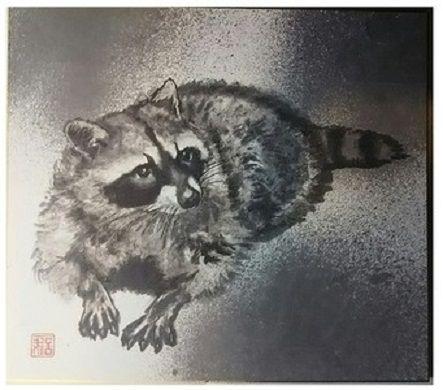 水墨画アライグマ