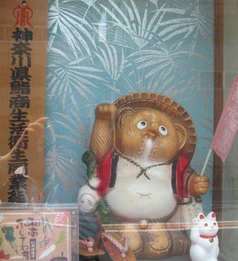 江の島お寿司屋