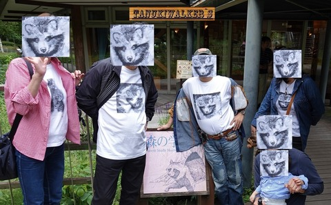 タヌキウォーカーズTシャツ