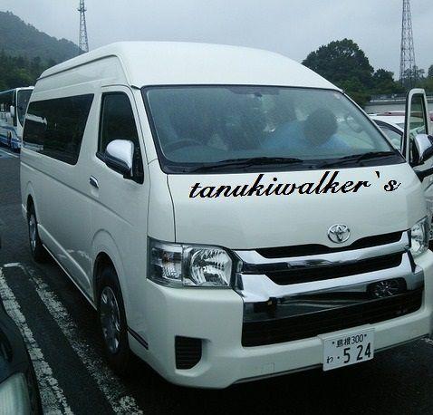tanukiwalker`s