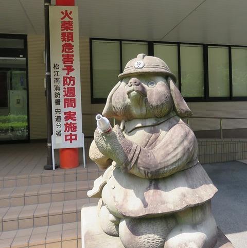 177消防署に飾られた像