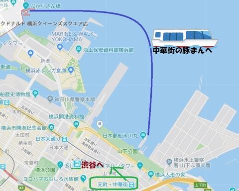 水上バス中華街へ