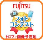 01_photo_contest