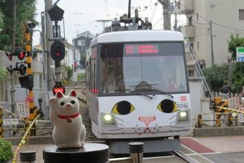 世田谷招き猫