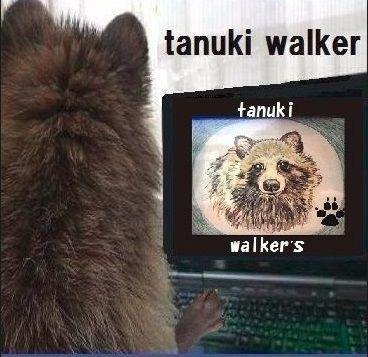 タヌキウォーカーズ