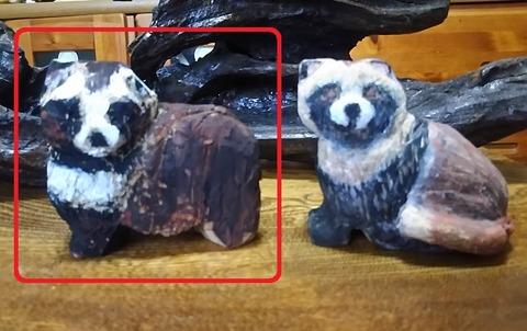 木彫り狸の左を修正開始