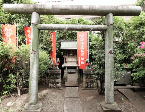 1-1池尻神社