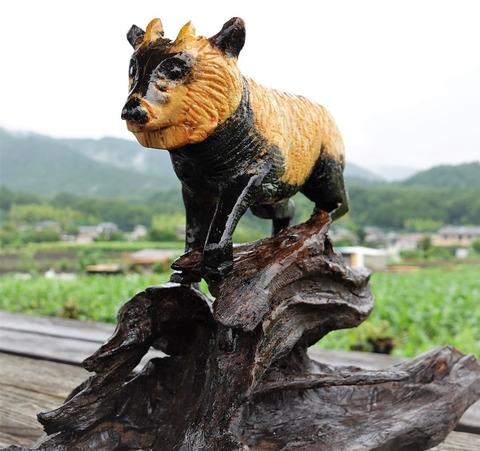 木彫りニホンカモシカ