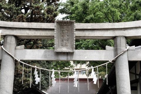 3-3三峯神社