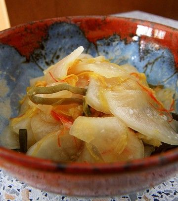 daikon au shiokoji