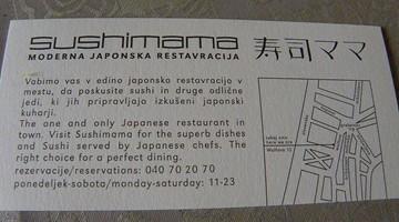 sushimama2