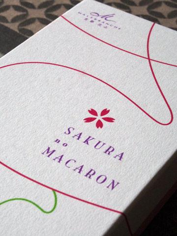 maccaron sakura2