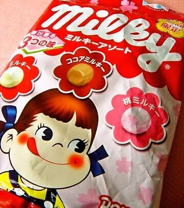 milky peche