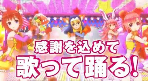 乙女フェスティバル1