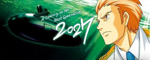 2027_hp