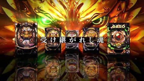 CR牙狼 魔戒ノ花XX