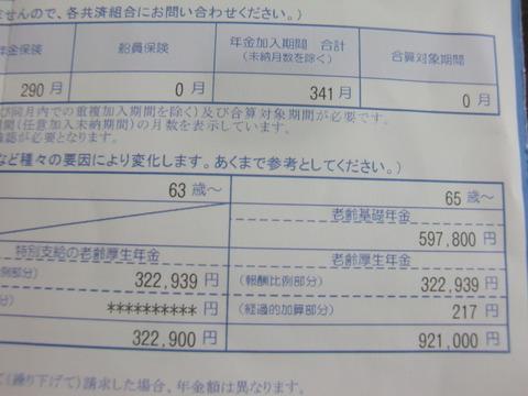db6c07dc