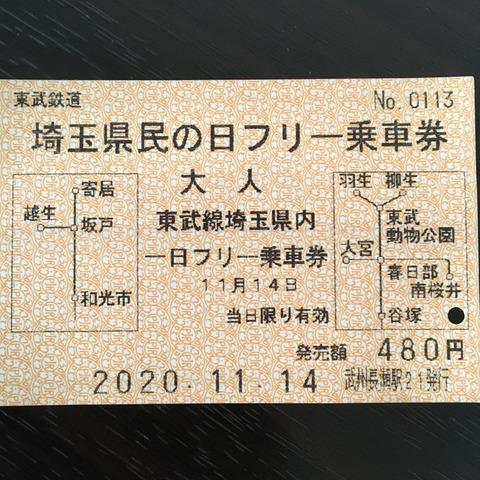 IMG_4166