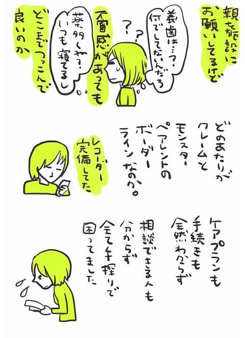 IMG_u8eyu0