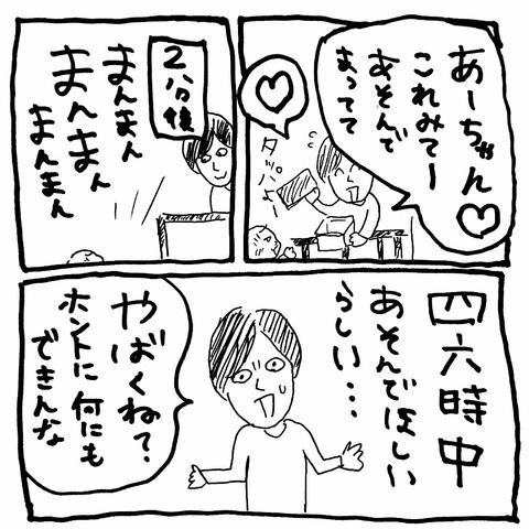 IMG_-f9w6iw
