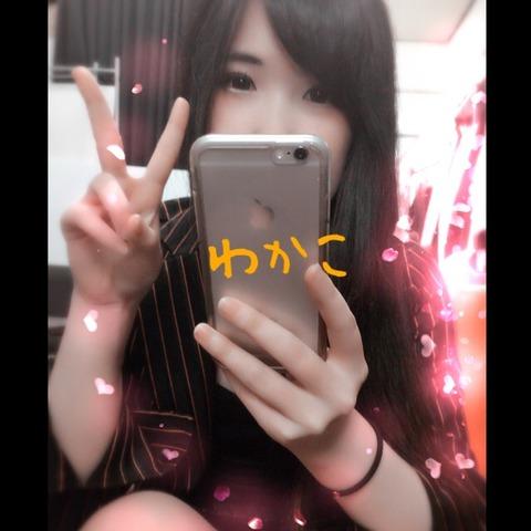 ba9e2fa4.jpg
