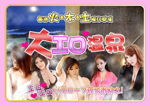 kinshicho_2_a3_1