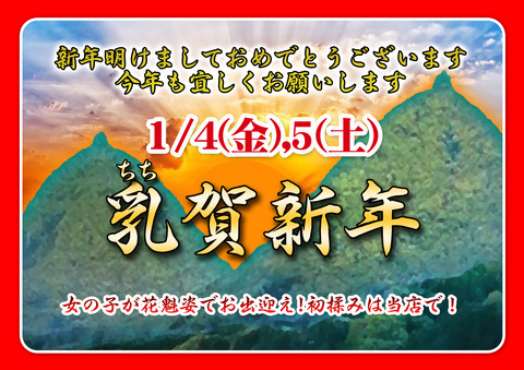 kinshicho_1_a3_2