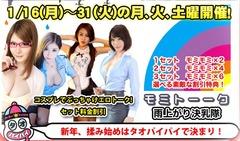 shinbashi_1-2