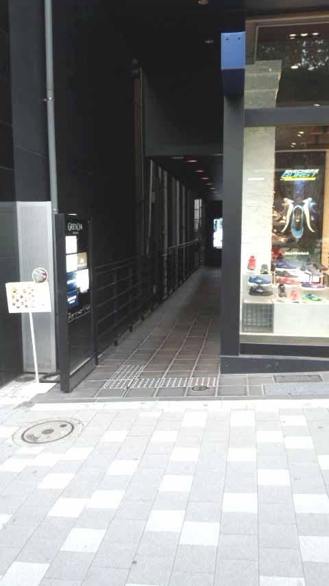 原宿オーク4階2