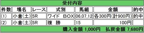 Baidu IME_2015-2-28_12-22-38