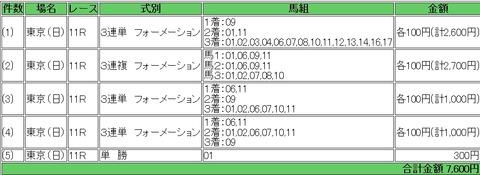 Baidu IME_2013-10-27_9-58-48
