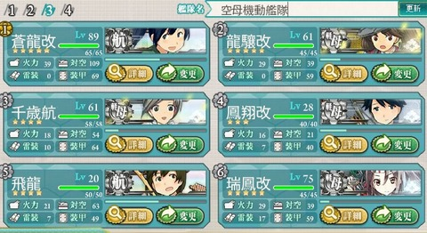 Baidu IME_2014-1-25_4-46-27